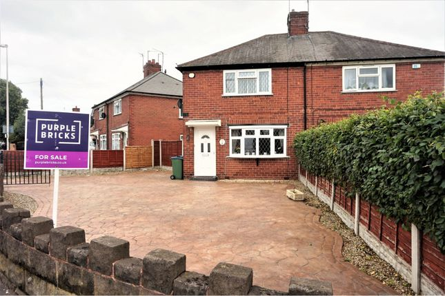 Front View of Walsall Road, West Bromwich B71