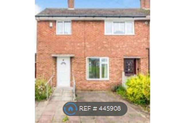 Thumbnail End terrace house to rent in Queens Lea, Willenhall