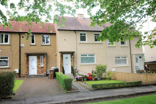 Thumbnail 2 bed terraced house for sale in Strachan Street, Bantaskine, Falkirk