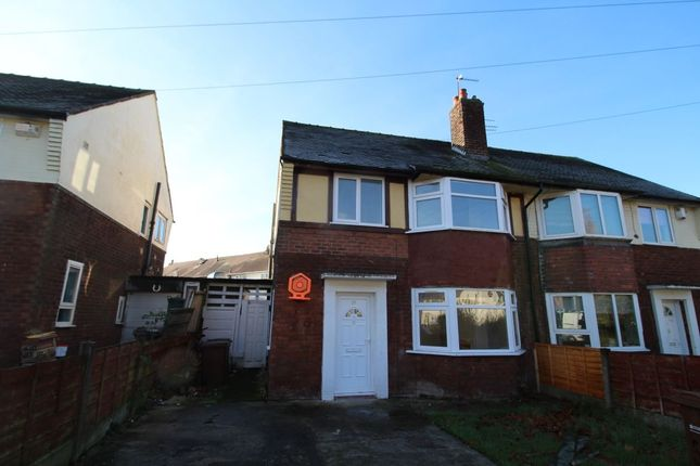Thumbnail Semi-detached house to rent in Dorset Avenue, Cheadle Hulme, Cheadle