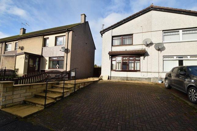 Thumbnail Semi-detached house for sale in Park View, Fauldhouse, Bathgate