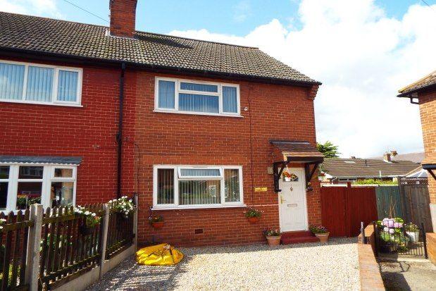 Thumbnail Property to rent in Inman Grove, Knaresborough