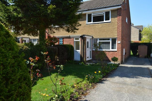 2 bed semi-detached house for sale in Birkdale Drive, Alwoodley, Leeds