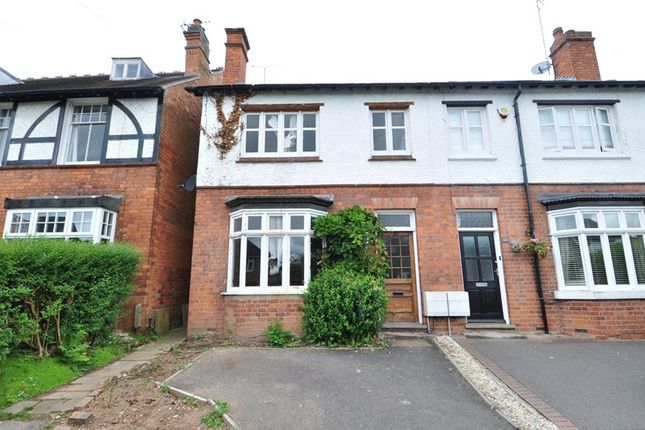 Thumbnail End terrace house to rent in Hewell Road, Barnt Green, Birmingham