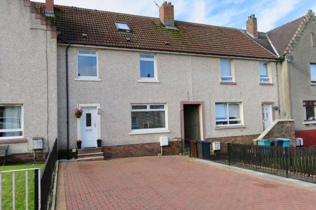 Thumbnail Terraced house for sale in Hawthorn Drive, Airdrie