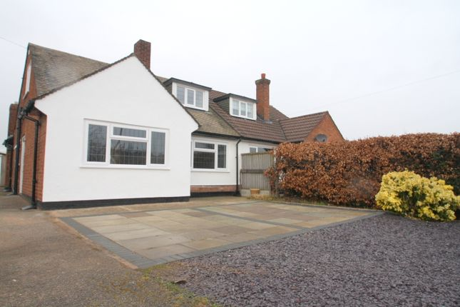 Thumbnail Semi-detached bungalow to rent in Flag Lane South, Upton, Chester
