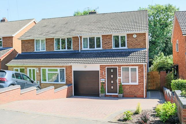 Thumbnail Semi-detached house for sale in Dovecote Road, Bromsgrove
