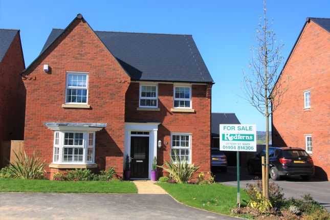 Thumbnail Detached house for sale in Gerway Close, Ottery St. Mary