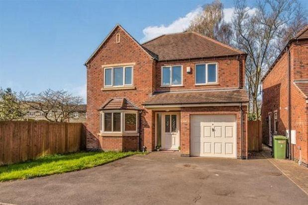 Thumbnail Property to rent in Hazel Brooke Court, Hazel Slade, Cannock