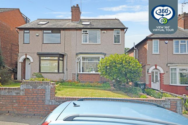 Front of Burnham Road, Whitley, Coventry CV3