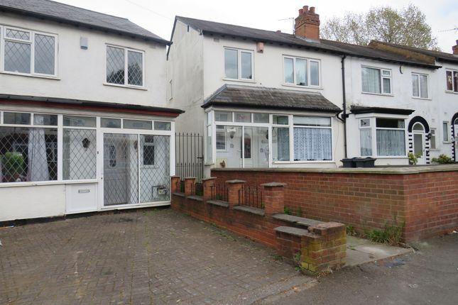 Thumbnail End terrace house for sale in Poplar Avenue, Edgbaston, Birmingham