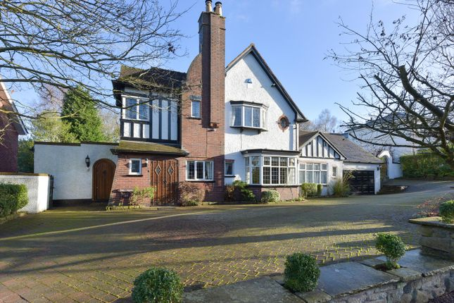 Thumbnail Detached house for sale in Featherston Road, Streetly, Sutton Coldfield, West Midlands