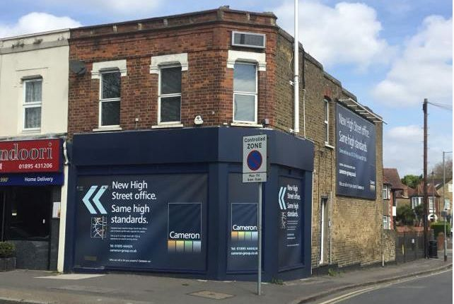 Thumbnail Property for sale in Station Road, West Drayton