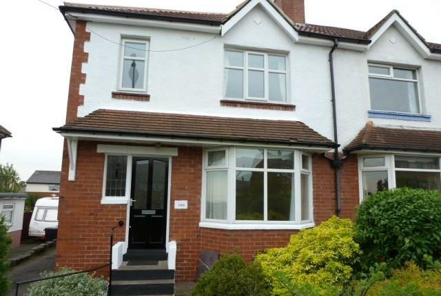 Thumbnail Property to rent in Broadgate Lane, Horsforth, Leeds
