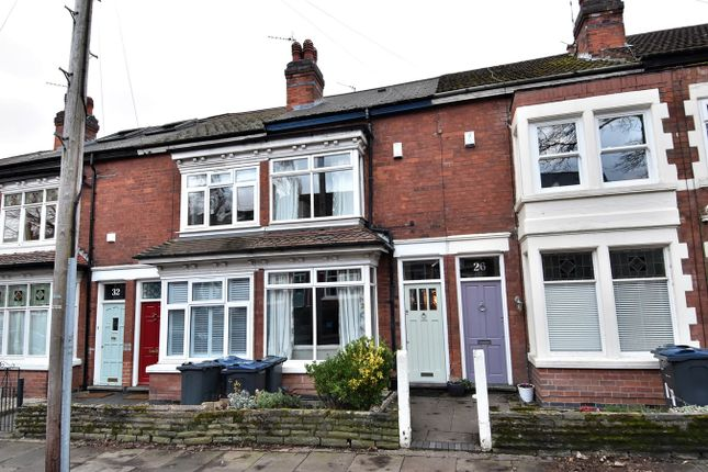 Thumbnail Terraced house for sale in Ashmore Road, Cotteridge, Birmingham
