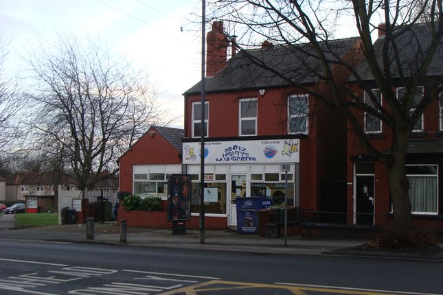 Thumbnail Retail premises for sale in Dewsbury Road, Wakefield