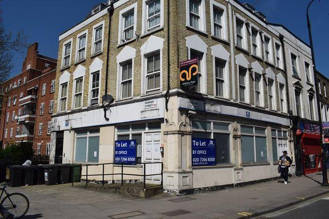 Thumbnail Retail premises to let in 99 Kentish Town Road, Kentish Town, London