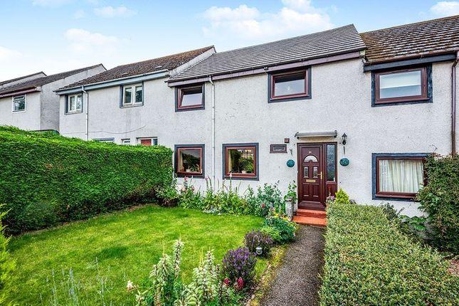 Thumbnail Terraced house for sale in Smithton Park, Smithton, Inverness