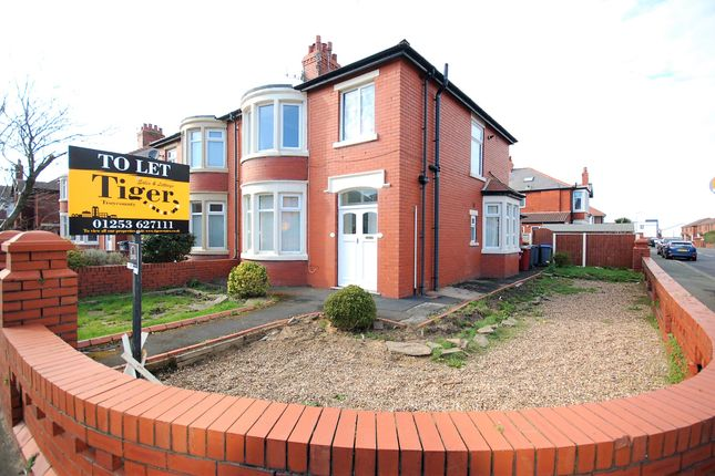 Thumbnail Flat to rent in St Martins Road, Blackpool, Lancashire
