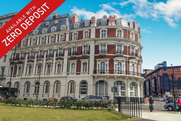 Thumbnail Flat to rent in South Western House, Southampton