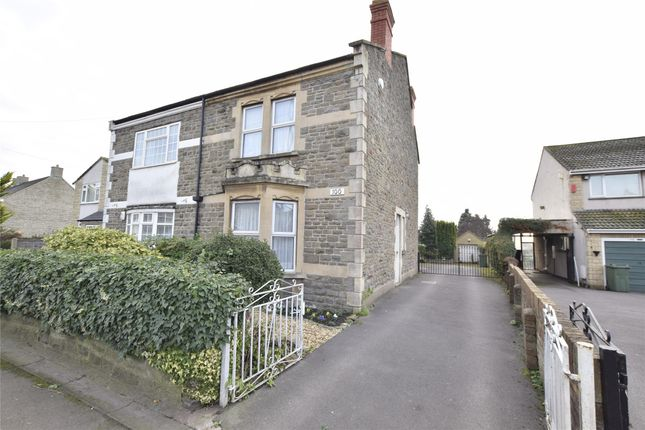Thumbnail Semi-detached house for sale in London Road, Warmley