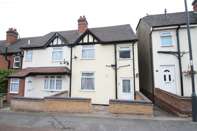 Thumbnail End terrace house for sale in New Street, Baddesley Ensor, Atherstone