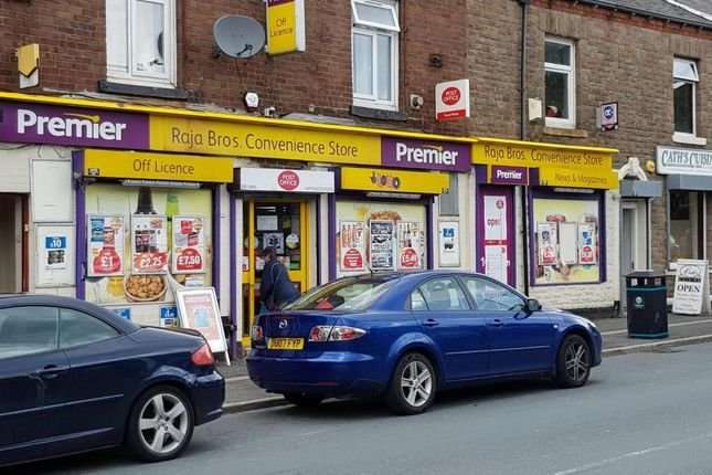 Thumbnail Commercial property for sale in Ripponden Road, Oldham