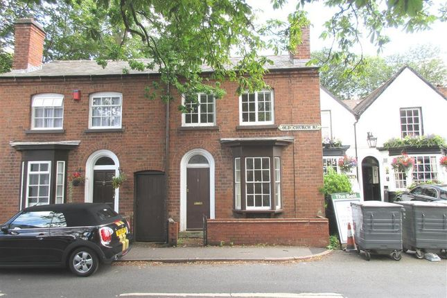 Thumbnail Property to rent in Old Church Road, Harborne, Birmingham