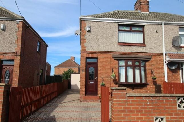 Thumbnail Semi-detached house for sale in Byron Road, Chilton, Ferryhill