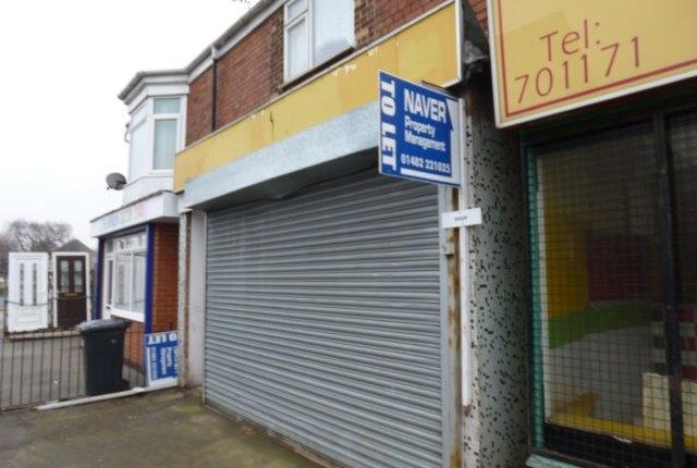 Retail premises for sale in Southcoates Lane, Hull, East Riding Of Yorkshire