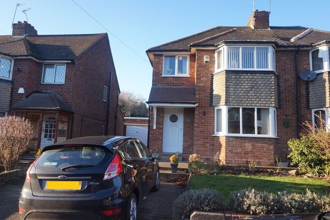 Thumbnail Semi-detached house for sale in Rippingille Road, Great Barr, Birmingham