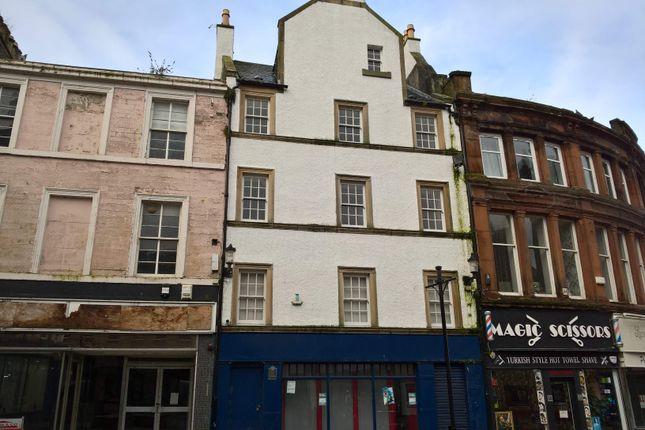 Thumbnail Retail premises to let in 41-43 High Street, Ayr