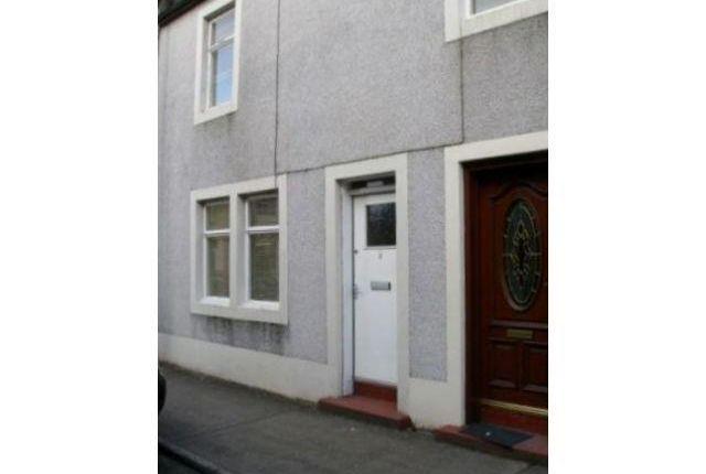 Thumbnail Terraced house to rent in Jeanville, Bruce Street, Lochmaben, Lockerbie