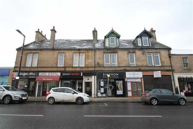 Thumbnail Flat for sale in Union Street, Larkhall, Lanarkshire