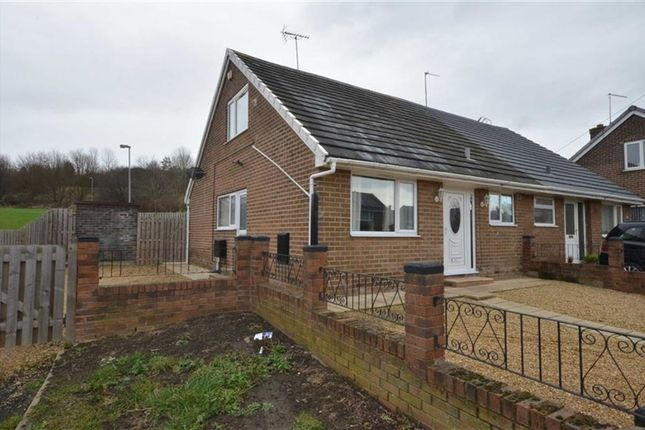 Thumbnail Semi-detached bungalow for sale in Northfield Drive, Pontefract