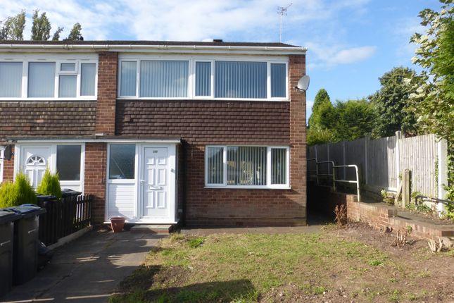 Exterior of Yardley Wood Road, Moseley, Birmingham B13