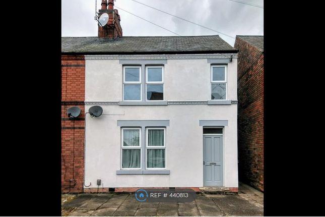 Thumbnail Semi-detached house to rent in Tamworth Road, Long Eaton, Nottingham