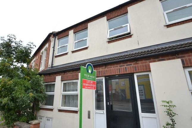 Thumbnail Flat to rent in Towcester Road, Far Cotton, Northampton