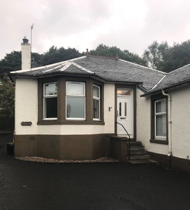 Thumbnail Semi-detached house to rent in Edinburgh Road, Bathgate