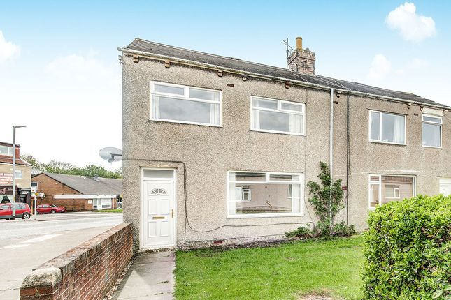 Thumbnail Terraced house to rent in Hastings Street, Cramlington