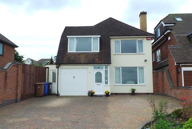 Thumbnail Detached house for sale in Little Aston Lane, Little Aston, Sutton Coldfield