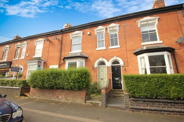 Thumbnail Terraced house to rent in Station Road, Harborne, Birmingham