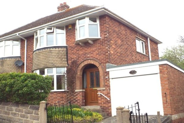 Thumbnail Property to rent in Cinder Hill Lane, Grenoside, Sheffield