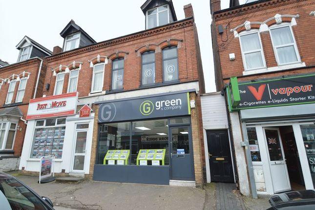 Thumbnail Retail premises for sale in York Road, Erdington, Birmingham