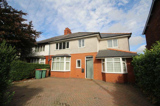 Thumbnail Semi-detached house to rent in Black Bull Lane, Fulwood, Preston