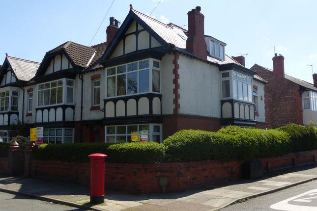 Thumbnail End terrace house for sale in Silverbeech Road, Wallasey