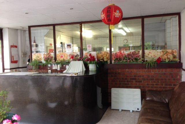 Thumbnail Restaurant/cafe for sale in High St, Uxbridge