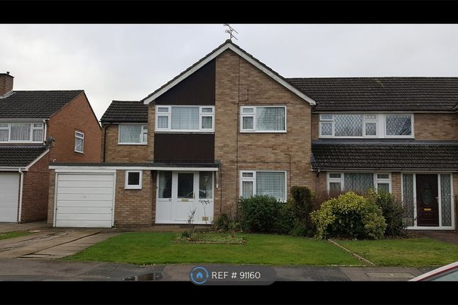 Thumbnail Semi-detached house to rent in Burleigh Road, Frimley, Camberley