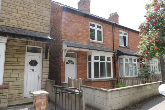 Thumbnail Terraced bungalow to rent in Ryhall Road, Stamford, Lincolnshire