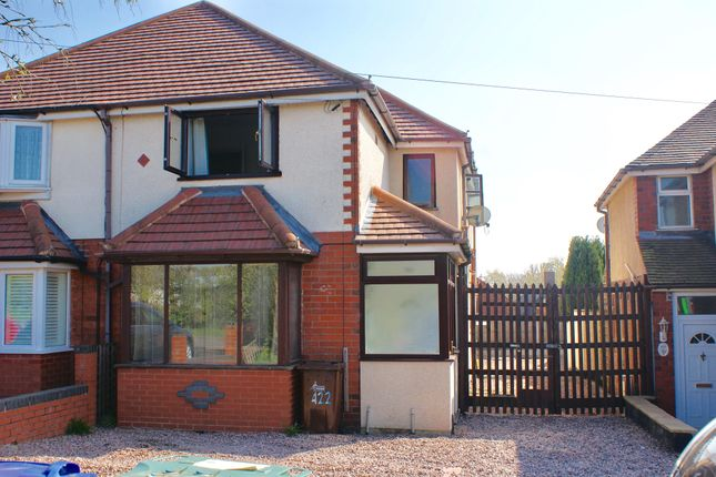 Thumbnail Flat to rent in Pye Green Road, Hednesford, Cannock